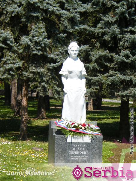 Draga Masin Gornji Milanovac