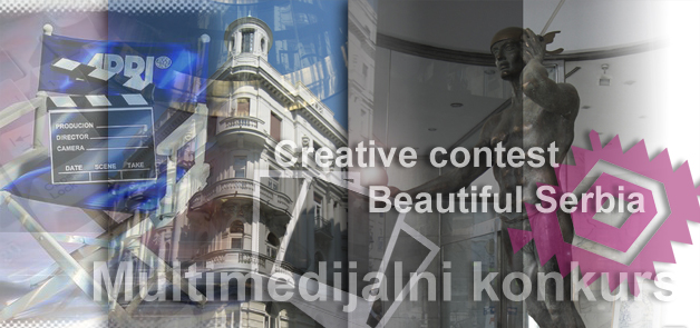 creative contest Multimedia Contest Beautiful Serbia