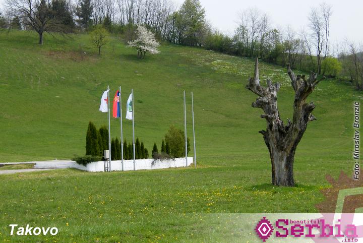 drugi srpski ustanak Gornji Milanovac
