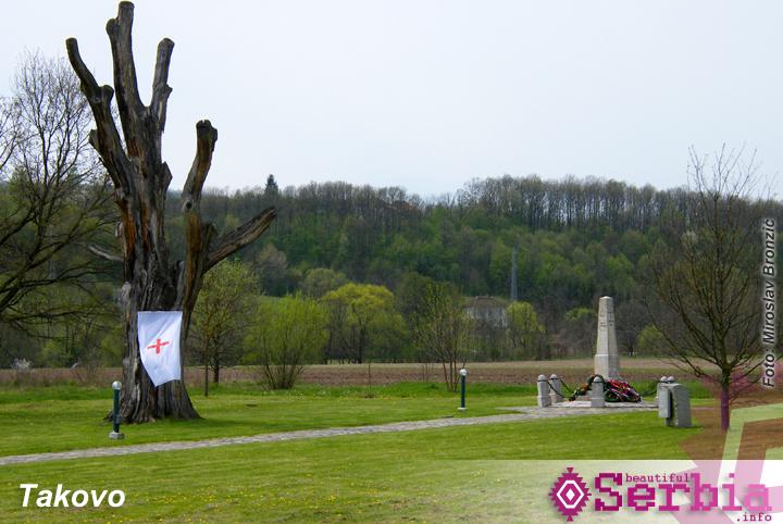 spomen park takvo Gornji Milanovac