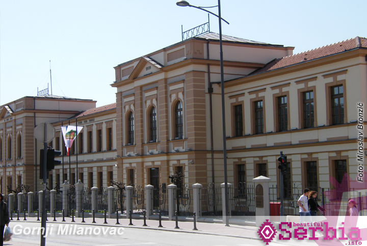 srednja skola milanovac Gornji Milanovac