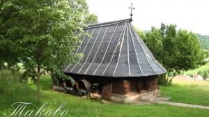 takovo 300x168 Wooden churches