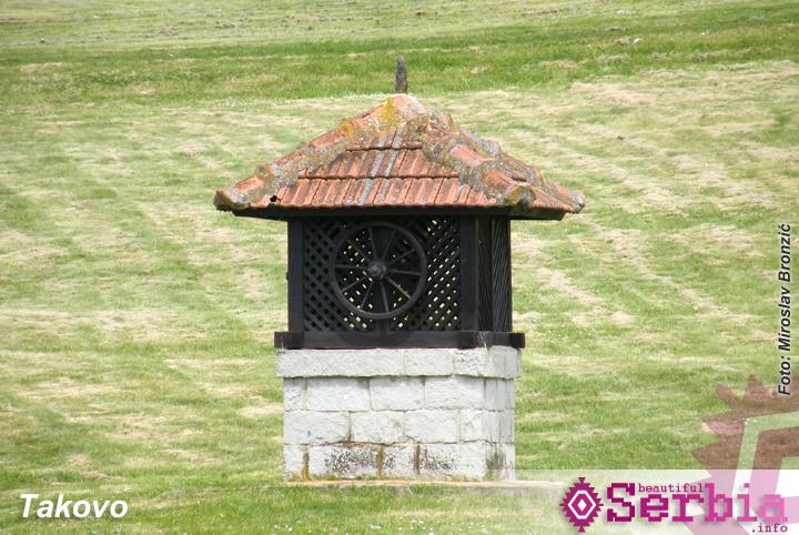 takovo spomen park Gornji Milanovac