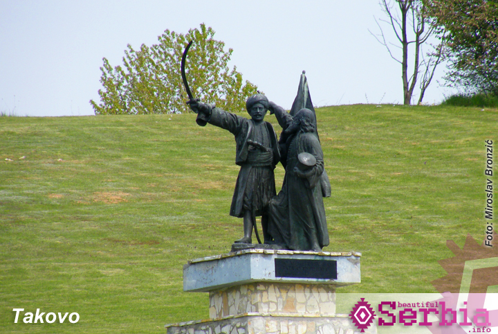 takovo spomenik Gornji Milanovac