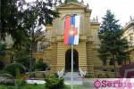 patrijarsija 150x100 Obiđi Srbiju