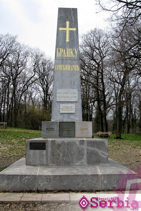 spomenik Fruška Gora i Sremski Karlovci