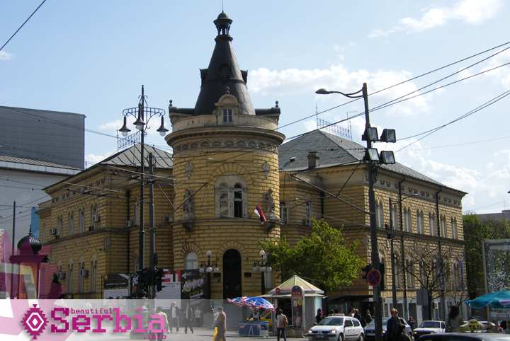 studentski kulturni centar  The city of Belgrade
