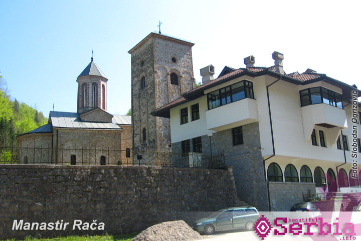 Raca manastir Putovanje Tara   Beograd, okolo naokolo (drugi deo)