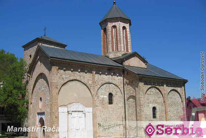 manastir Raca BEOGRAD   TARA, jedno putovanje (prvi deo)
