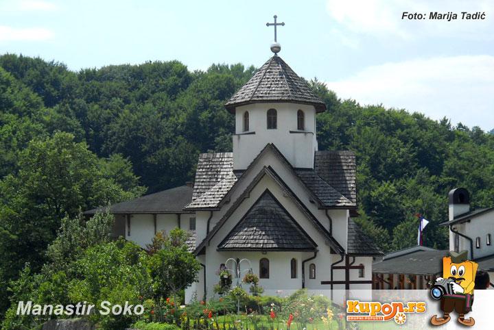 manastir Soko Putovanje Tara   Beograd, okolo naokolo (drugi deo)