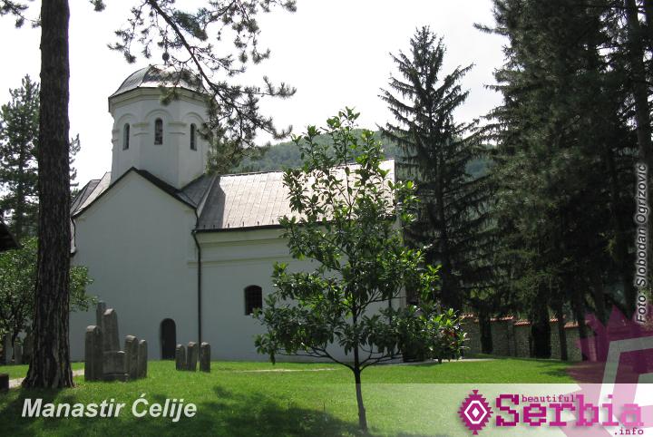 manastir celije Beograd   planina Tara, leto dvehiljadedeseto (peti deo)