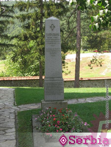 Bircaninov grob Beograd   planina Tara, leto dvehiljadedeseto (peti deo)