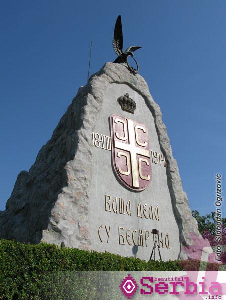 Tekerish Serbia Tara   Krupanj   Tekeriš   Majur   Beograd (četvrti deo)