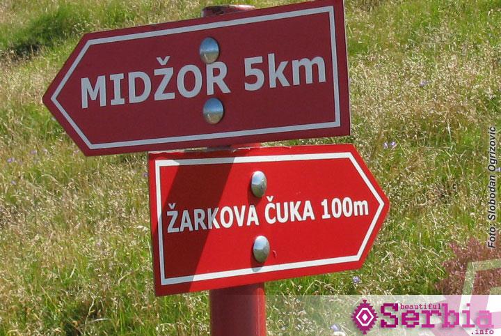 zarkova cuka Istočna Srbija (II deo)