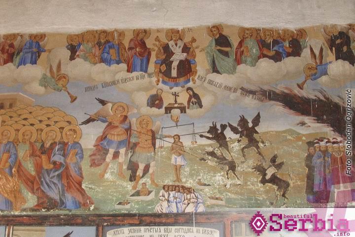 freska manastir sukovo Istočna Srbija (II deo)