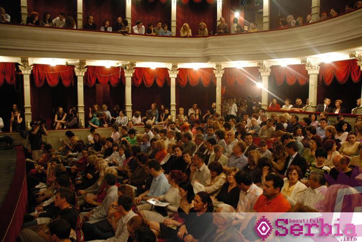 gledaliste Narodno pozorište u Beogradu