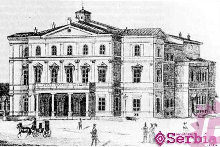 narodno pozoriste Narodno pozorište u Beogradu