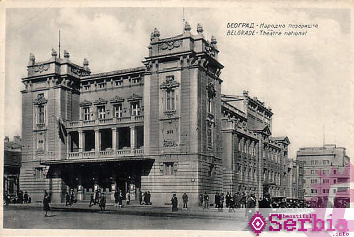 np Narodno pozorište u Beogradu