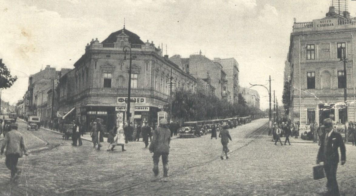 Salvija postcard from 1925 Ko je zapravo taj naš Makenzi?!