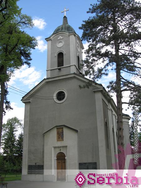Vinca Beograd Vinča, u predvorju Beograda