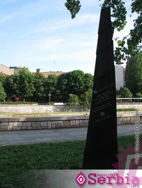 nis spomenik nemanja barbarosa Grad Niš ili KonstantiNišopolj