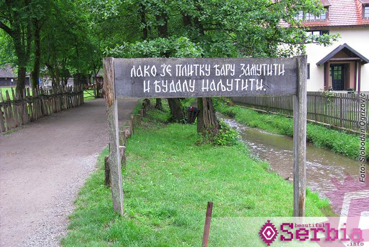 """trsic Тршић – од кога нема """"љепшег мјеста на свијету"""" – од А до Ш"""