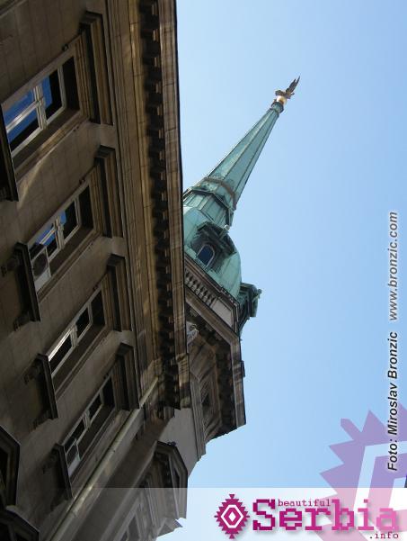 STARI DVOR KUPOLA Razgledanje Beograda