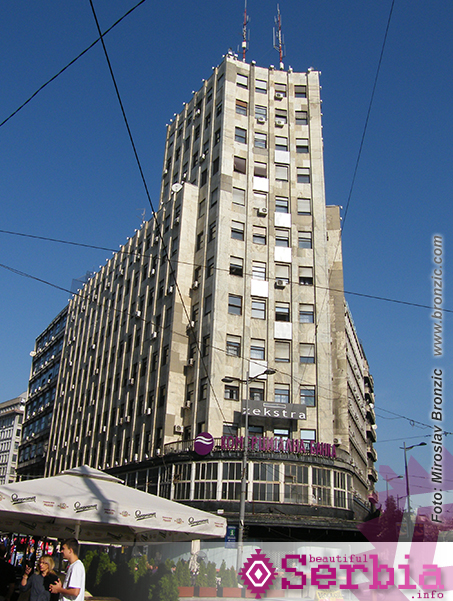 albania palace Razgledanje Beograda