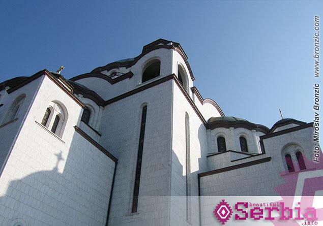 hssbg Razgledanje Beograda