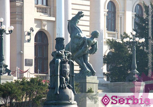 igrali se konji vrani Razgledanje Beograda