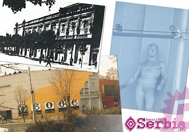 jdp2 Razgledanje Beograda