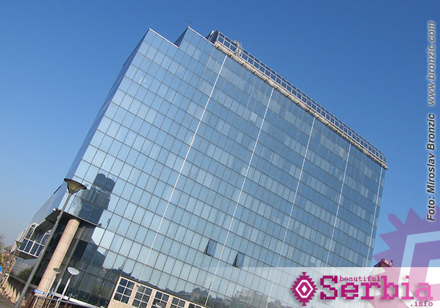 narodna banka srbije Razgledanje Beograda