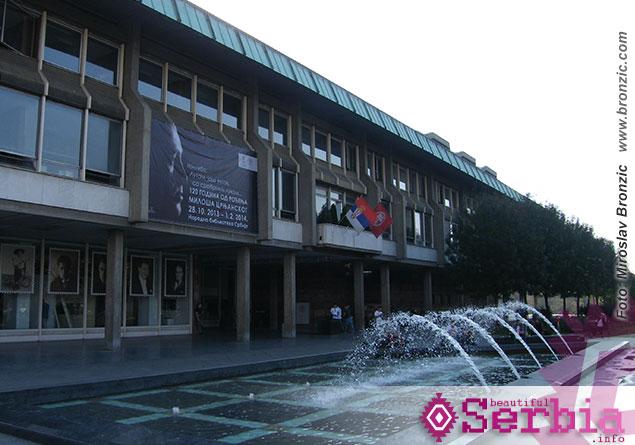 narodna biblioteka srbije beograd Razgledanje Beograda