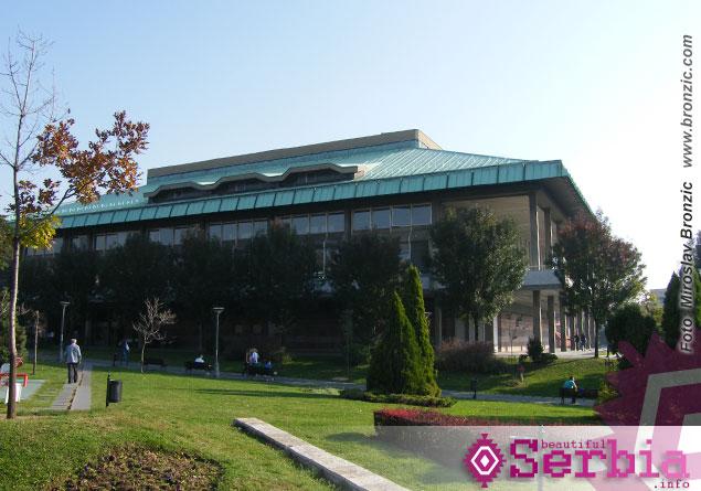 narodna biblioteka srbije Razgledanje Beograda
