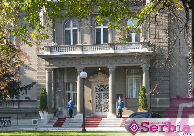 novi dvor beograd Razgledanje Beograda