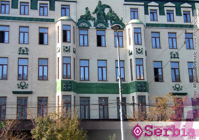 palata rosija Razgledanje Beograda