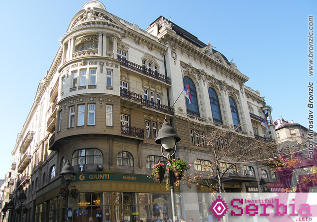 sanu Razgledanje Beograda