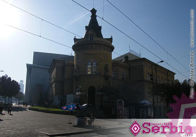 skc Razgledanje Beograda