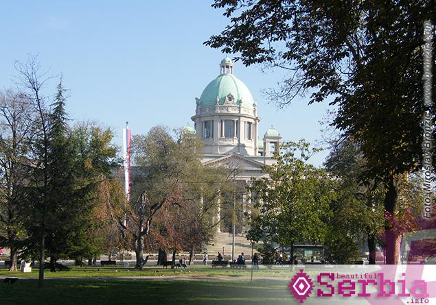 skupstina srbije Razgledanje Beograda
