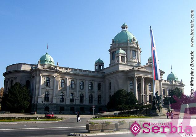 skupstina Razgledanje Beograda