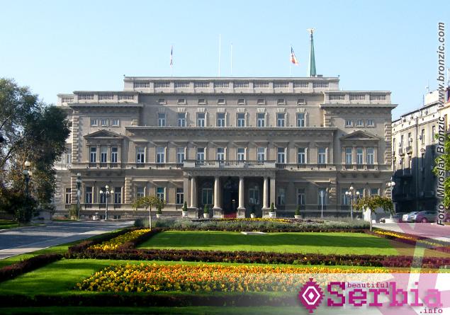 stari dvor Razgledanje Beograda