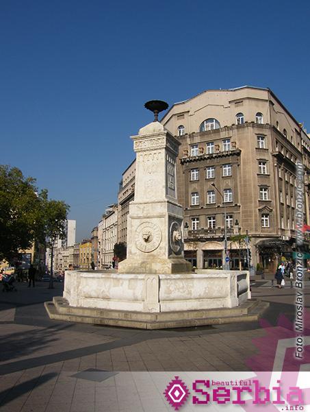 terazijska cesma Razgledanje Beograda