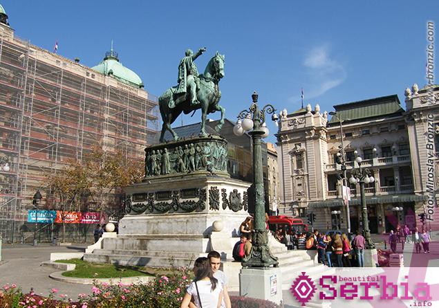 trg Razgledanje Beograda
