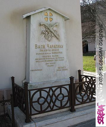 grob vase carapica Beogradski manastiri i još ponešto