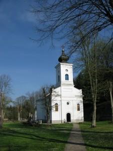 Brankovina crkva 225x300 Ваљево, Бранковина, манастир Каона