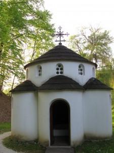 Kaona krstionica 225x300 Ваљево, Бранковина, манастир Каона