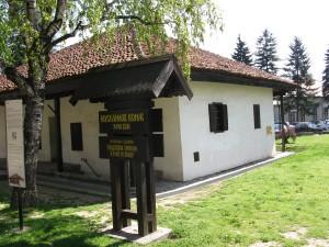 Muselimov konak 300x225 Ваљево, Бранковина, манастир Каона
