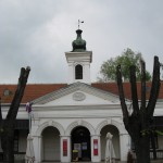 Narodni muzej ulaz 150x150 Ваљево, Бранковина, манастир Каона