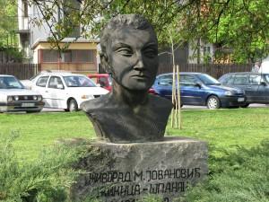 Park na Jadru narodni heroji 300x225 Ваљево, Бранковина, манастир Каона