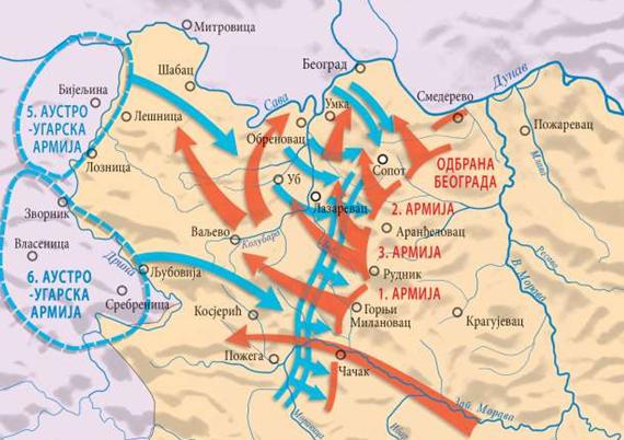 Untitled 1 Преко прече, наоколо ближе   од Ваљева до Београда преко Мионице и Лазаревца